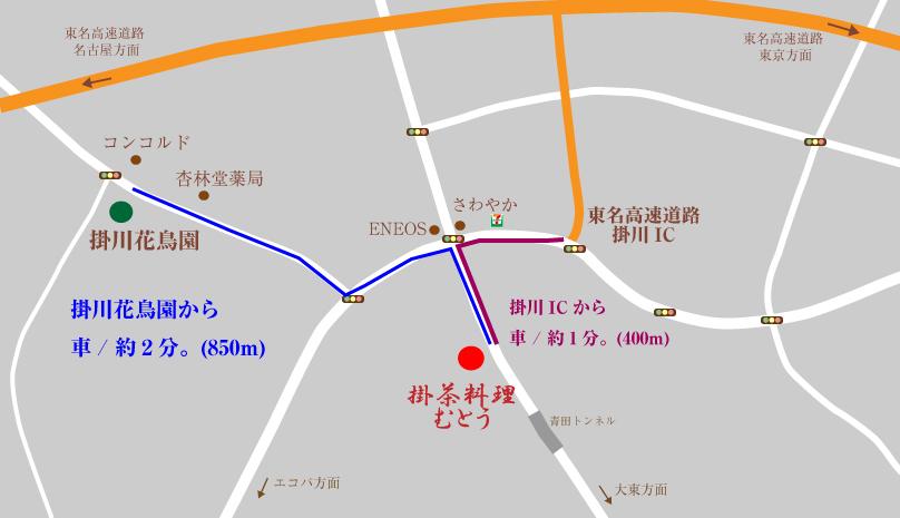 掛川花鳥園への地図