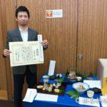 【祝受賞】第17回観光料理の祭典技能コンクール